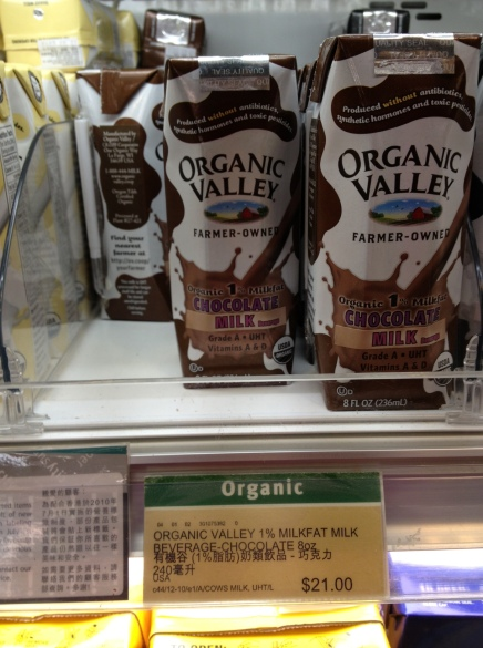 Small carton. 21HKD= ~2.72USD Yeah… we don't drink chocolate milk that often.