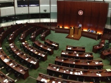 This is like Hong Kong's version of the US Congress—this is where big decisions are made.